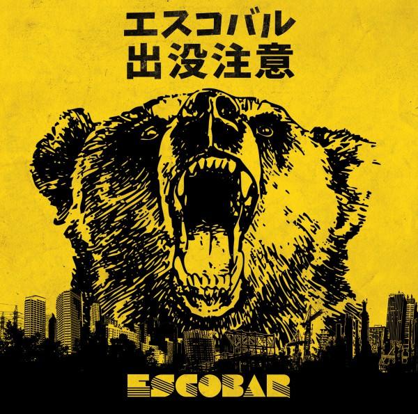 best of, rock, 2015, escobar