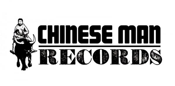 taïwan mc, chinese man records, anouk aiata
