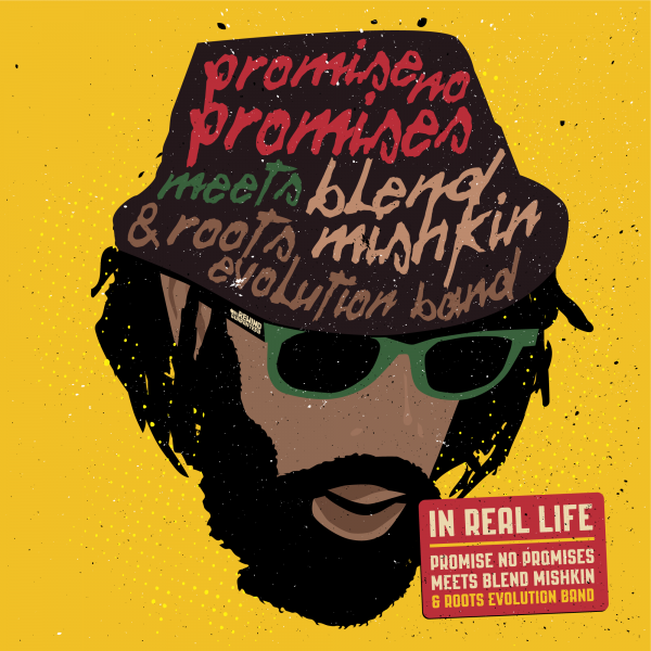 Promise No Promises - In Real Life
