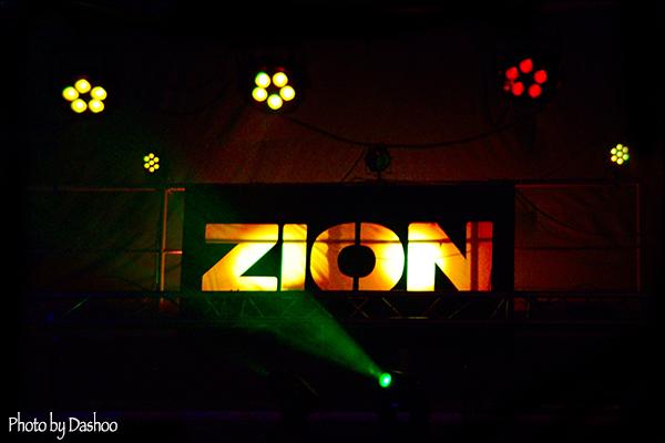 Zion lumineux