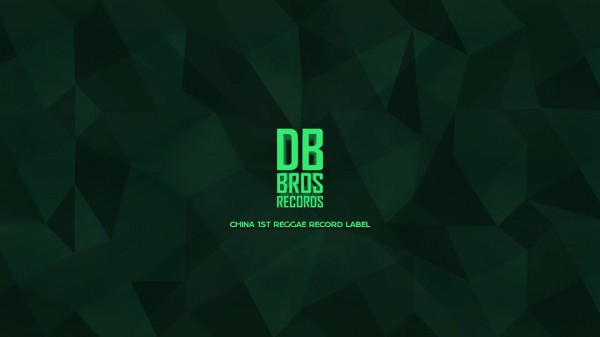 DB Bros Records