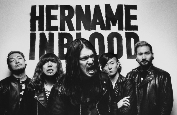 her name in blood, hnib, metalcore, nouvel album, ep, from the ashes, warner, warner japan