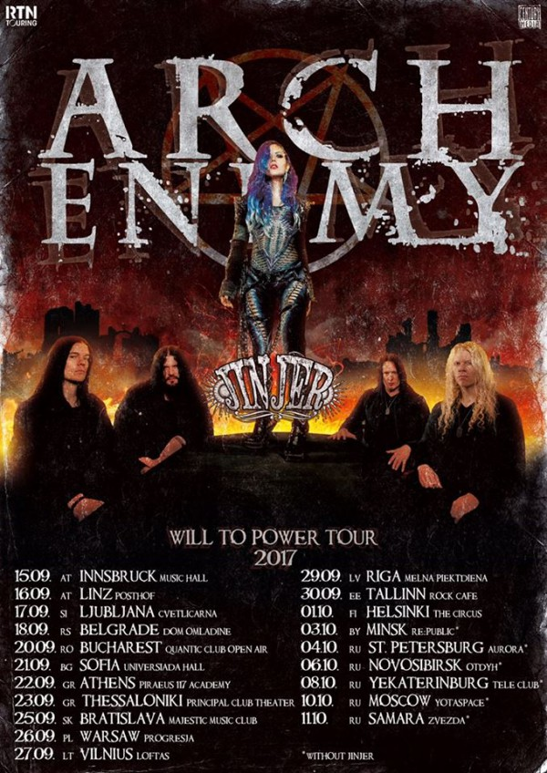 arch enemy, will to power, nouvel album, sortie, suède, amott, 2018, tournée