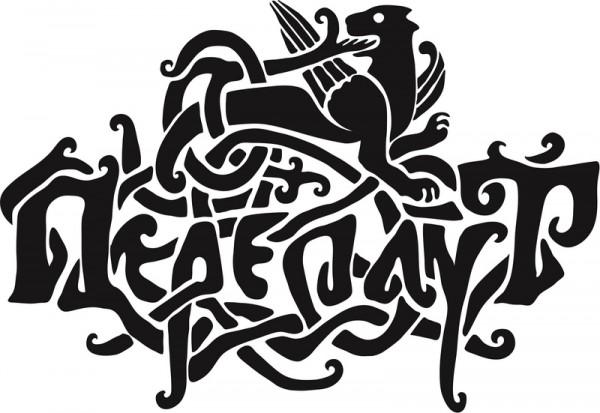 Pereplut, Переплут, Pagan Metal, Metal Folklo, Buzzillio Prod Studio, CDM records, V Starodavniye Goda