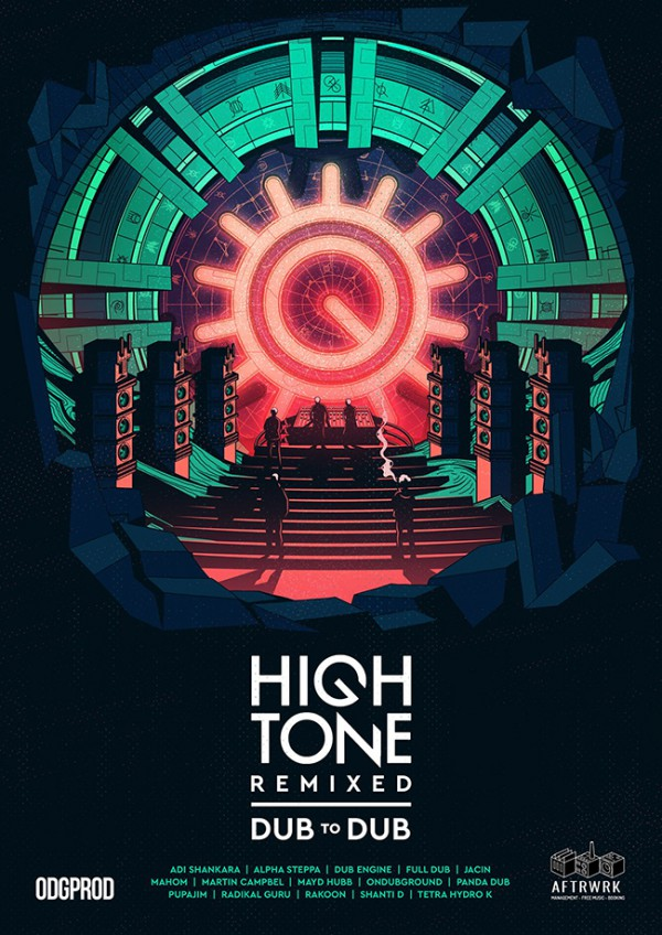 high tone, interview, dub to dub