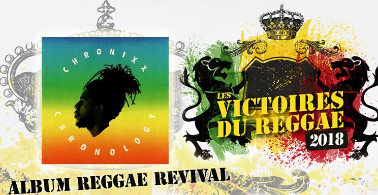 Victoires du Reggae 2018 Album Reggae Revival