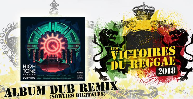 Victoires du Reggae 2018, Album Dub remix, compil