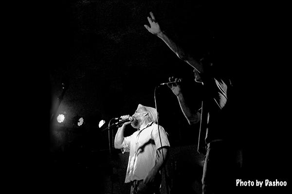 Positiv'mouvement  au Reggae to Zion