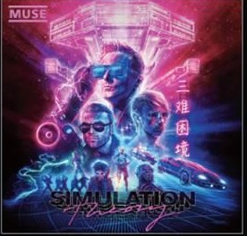 muse, simulation theory, electro-futurisme, pressure, dig down
