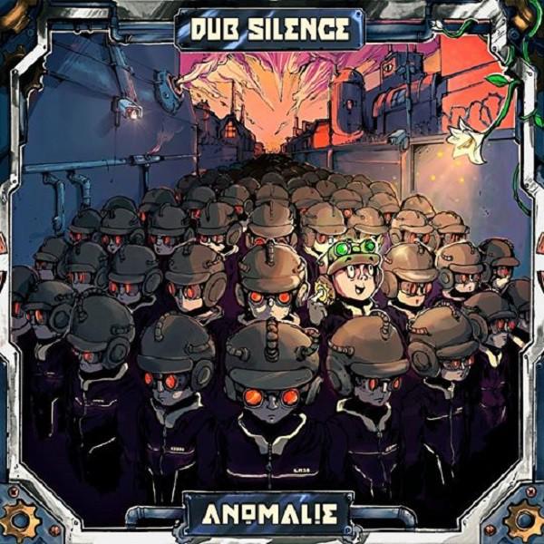 Pochette anomalie - Dub Silence