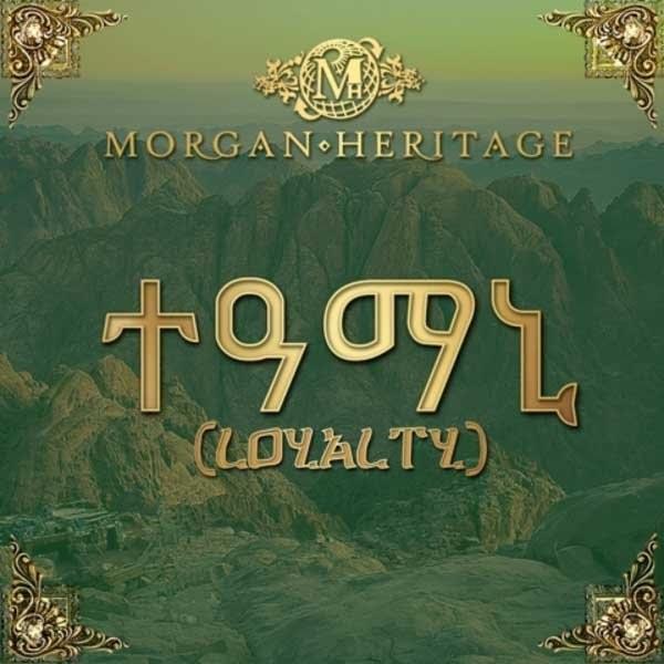 Morgan Heritage - Cover Loyalty