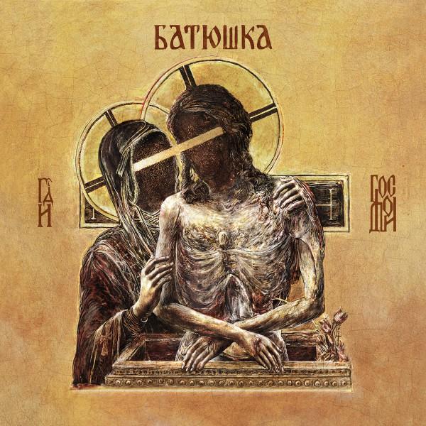 batushka, black metal, band, 2019, new, album, hospodi