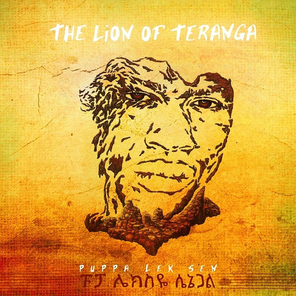 Cover The Lion of Teranga - Puppa Lëk Sèn