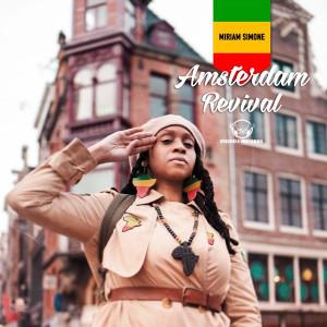 Miriam Simone - Amsterdam Revival