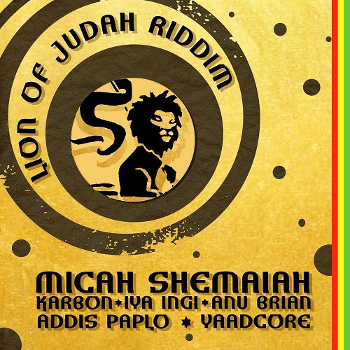 Cover Lion of Judah Riddim
