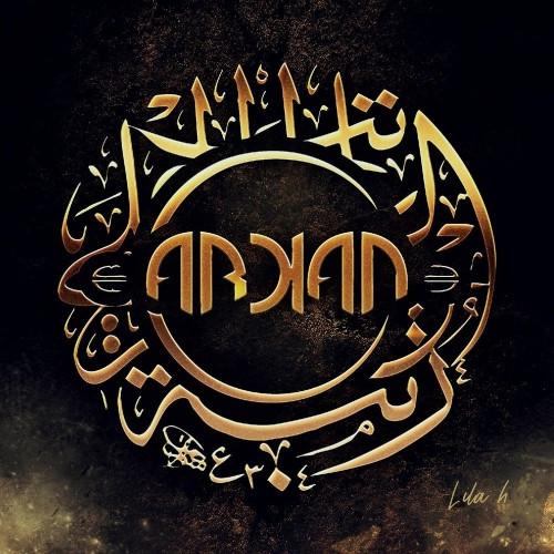 Arkan, Lila H, 2020, metal oriental, nouvel album, Overpowered Records, death metal mélodique