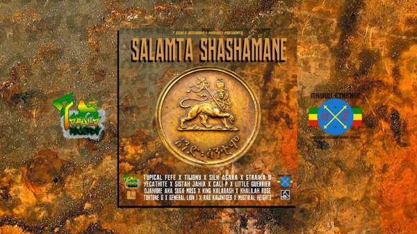 7 Seals records Salamta Shashamane