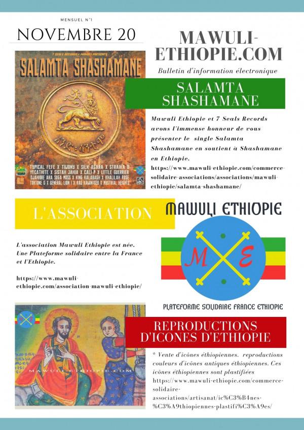 Shashamane 7Seals