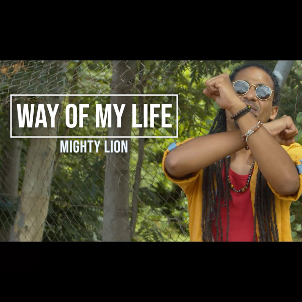 Mighty Lion - Way Of My Live single