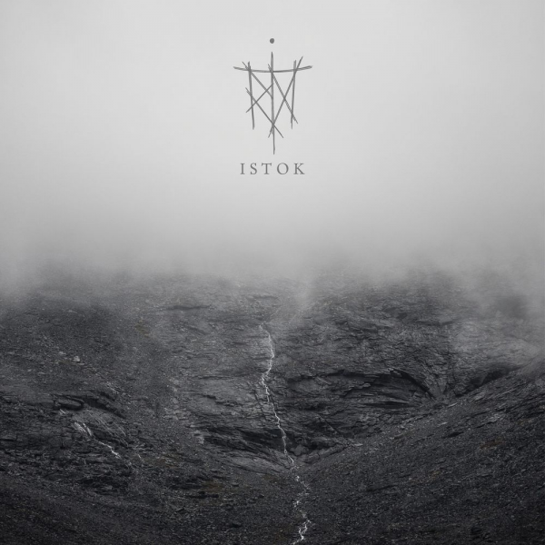 TRNA, Istok, nouvel album, 2021 black metal, post black metal, blackgaze, russie, saint petersbourg
